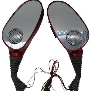 Daymak Mirrors - MP3 - (Red - 6MM)