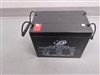 Sealed Lead Acid Battery 12V 75Ah Type A